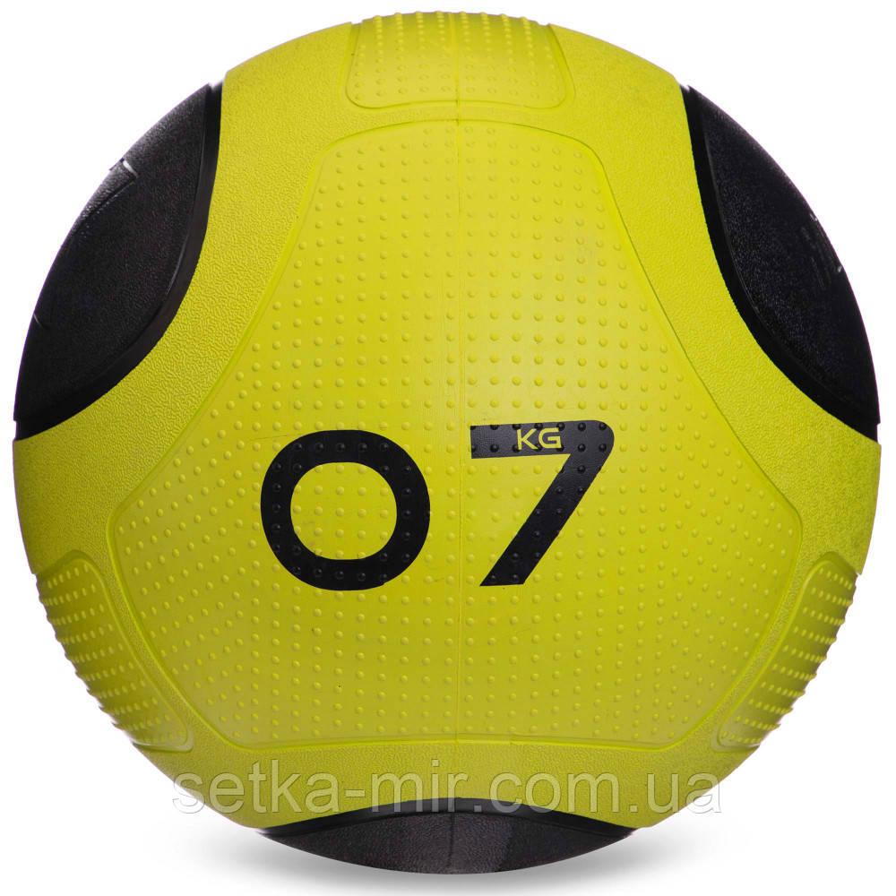М'яч медичний медбол MODERN Medicine Ball FI-2620-7 7кг