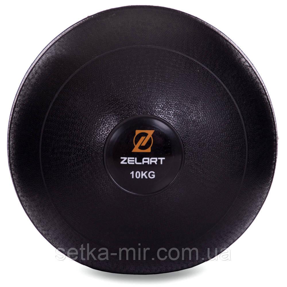 Мяч набивной слэмбол для кроссфита рифленый MODERN SLAM BALL 10кг