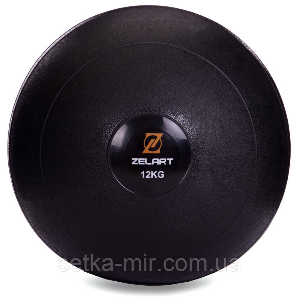 М'яч набивної слембол для кроссфіта рифлений MODERN SLAM BALL 12кг