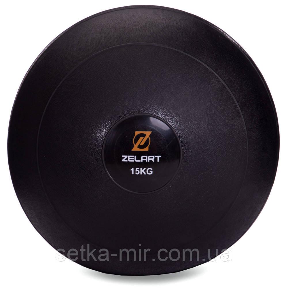 Мяч набивной слэмбол для кроссфита рифленый MODERN SLAM BALL 15кг