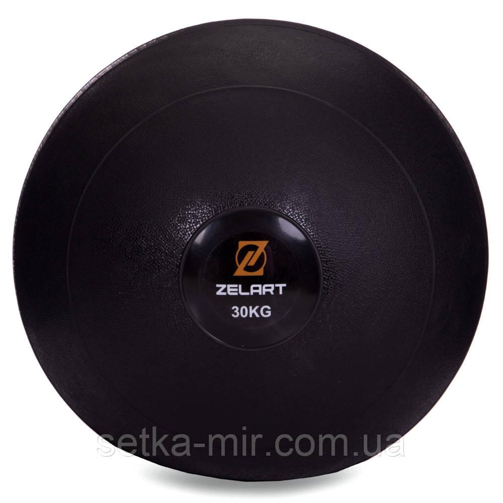 Мяч набивной слэмбол для кроссфита рифленый MODERN SLAM BALL 30кг