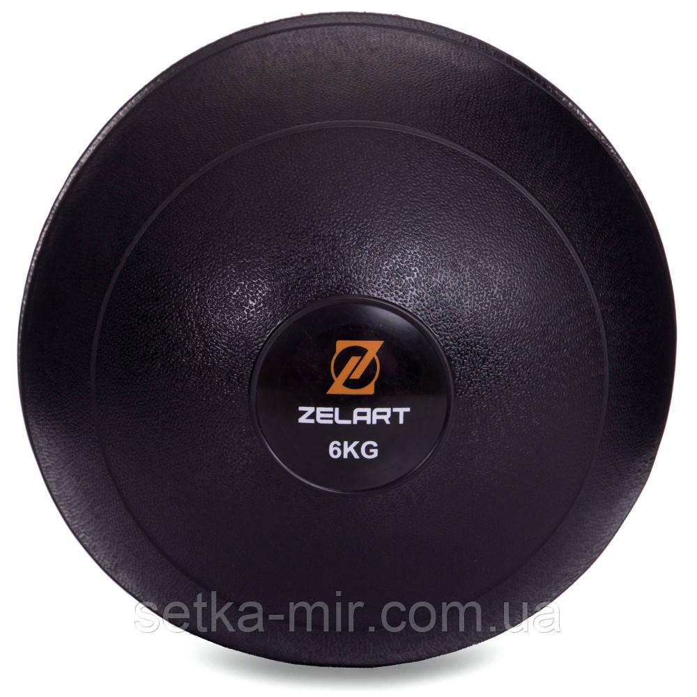 М'яч набивної слембол для кроссфіта рифлений MODERN SLAM BALL 6кг