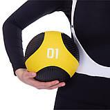 М'яч медичний медбол Medicine Ball FI-2824-1 1кг, фото 4