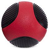 М'яч медичний медбол Medicine Ball FI-2824-2 2 кг, фото 2