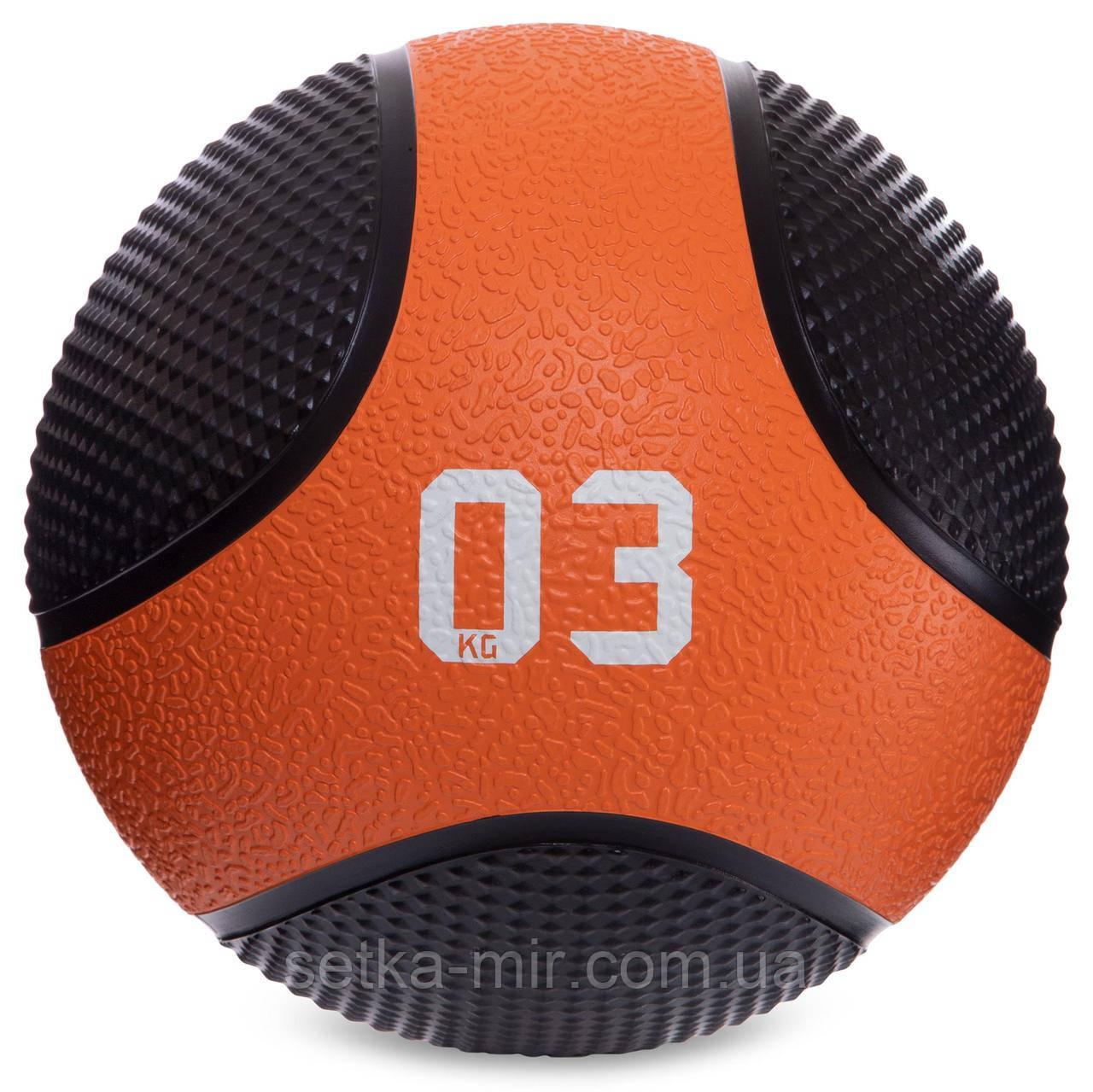 М'яч медичний медбол Medicine Ball FI-2824-3 3 кг