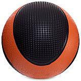 М'яч медичний медбол Medicine Ball FI-2824-3 3 кг, фото 2