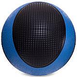 М'яч медичний медбол Medicine Ball FI-2824-4 4кг, фото 2
