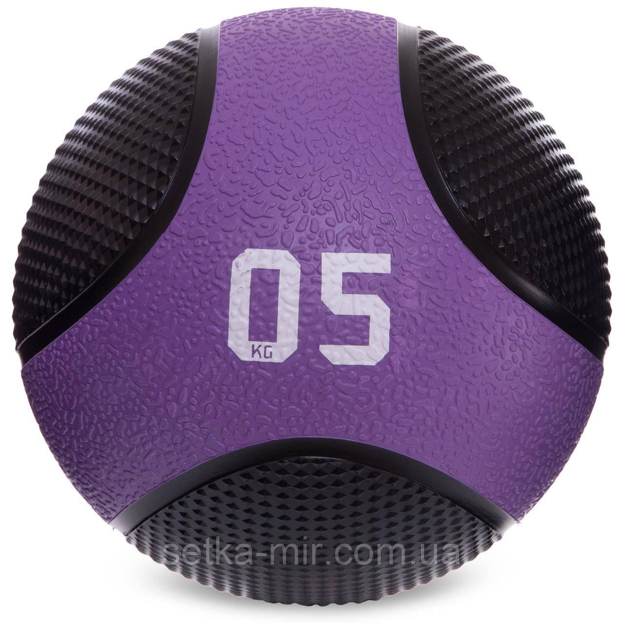 Мяч медицинский медбол Medicine Ball FI-2824-5 5кг