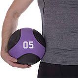 Мяч медицинский медбол Medicine Ball FI-2824-5 5кг, фото 4