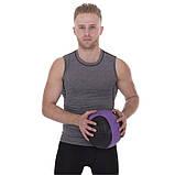 Мяч медицинский медбол Medicine Ball FI-2824-5 5кг, фото 5