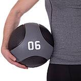 Мяч медицинский медбол Medicine Ball FI-2824-6 6кг, фото 4