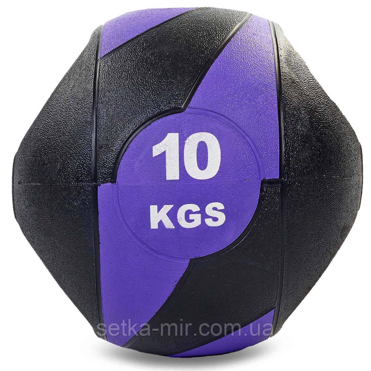 Мяч медицинский медбол с двумя рукоятками Record Medicine Ball FI-5111-10 10кг
