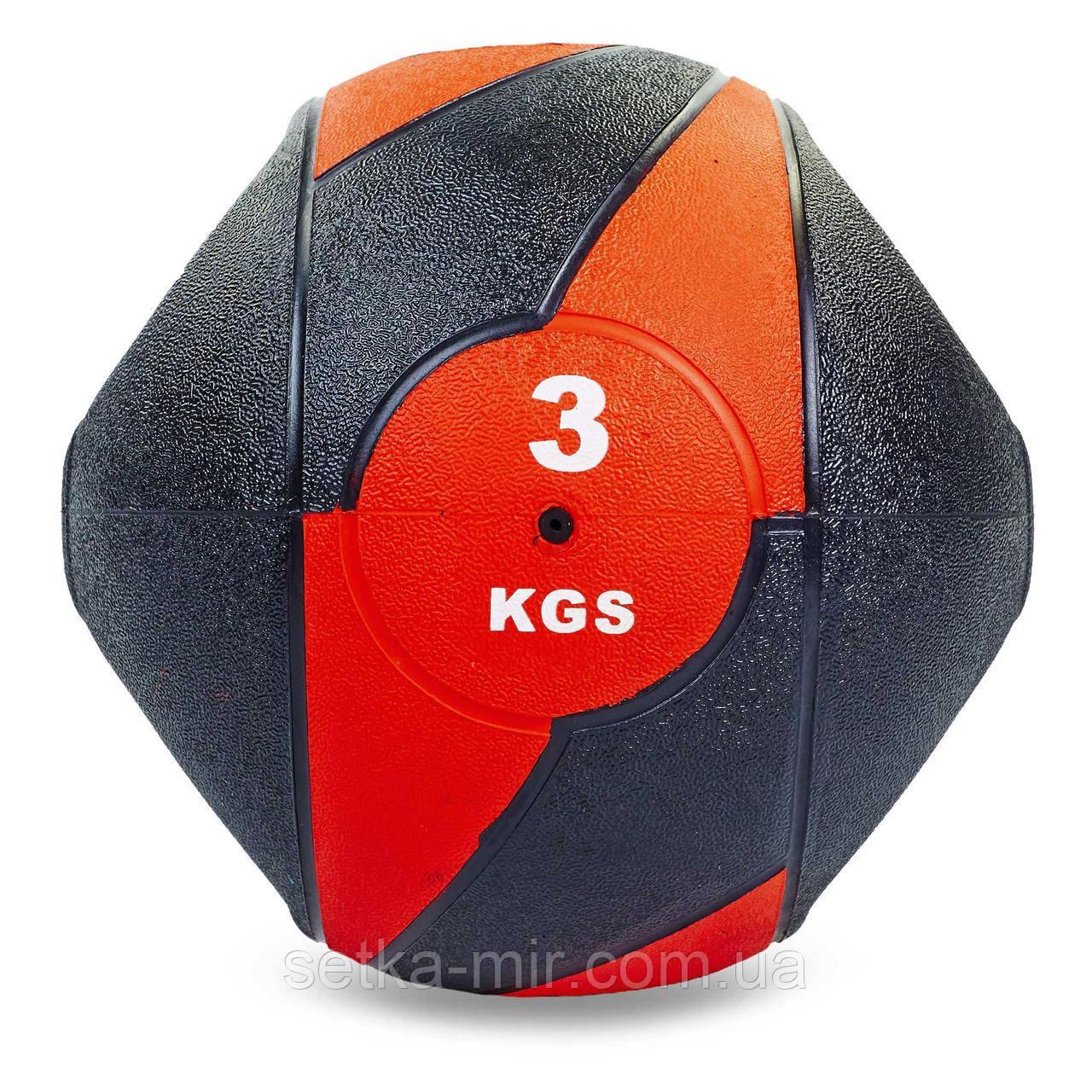 М'яч медичний медбол з двома ручками Record Medicine Ball FI-5111-3 3 кг