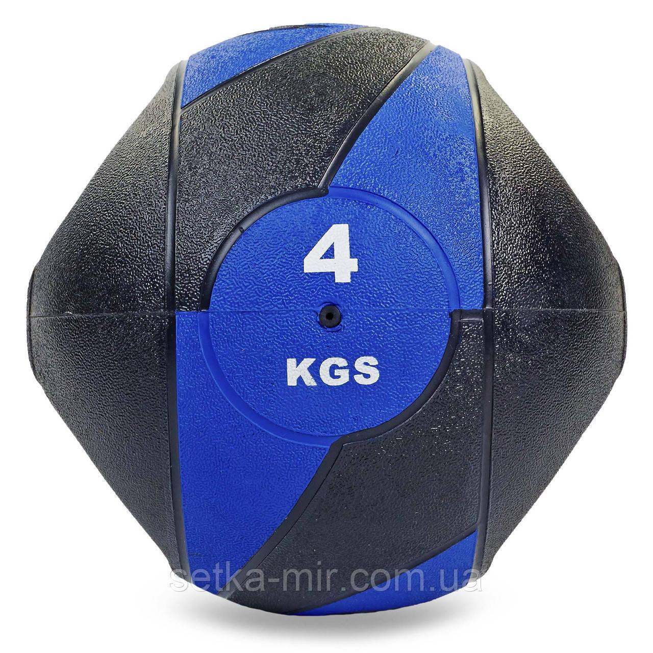 М'яч медичний медбол з двома ручками Record Medicine Ball FI-5111-4 4кг