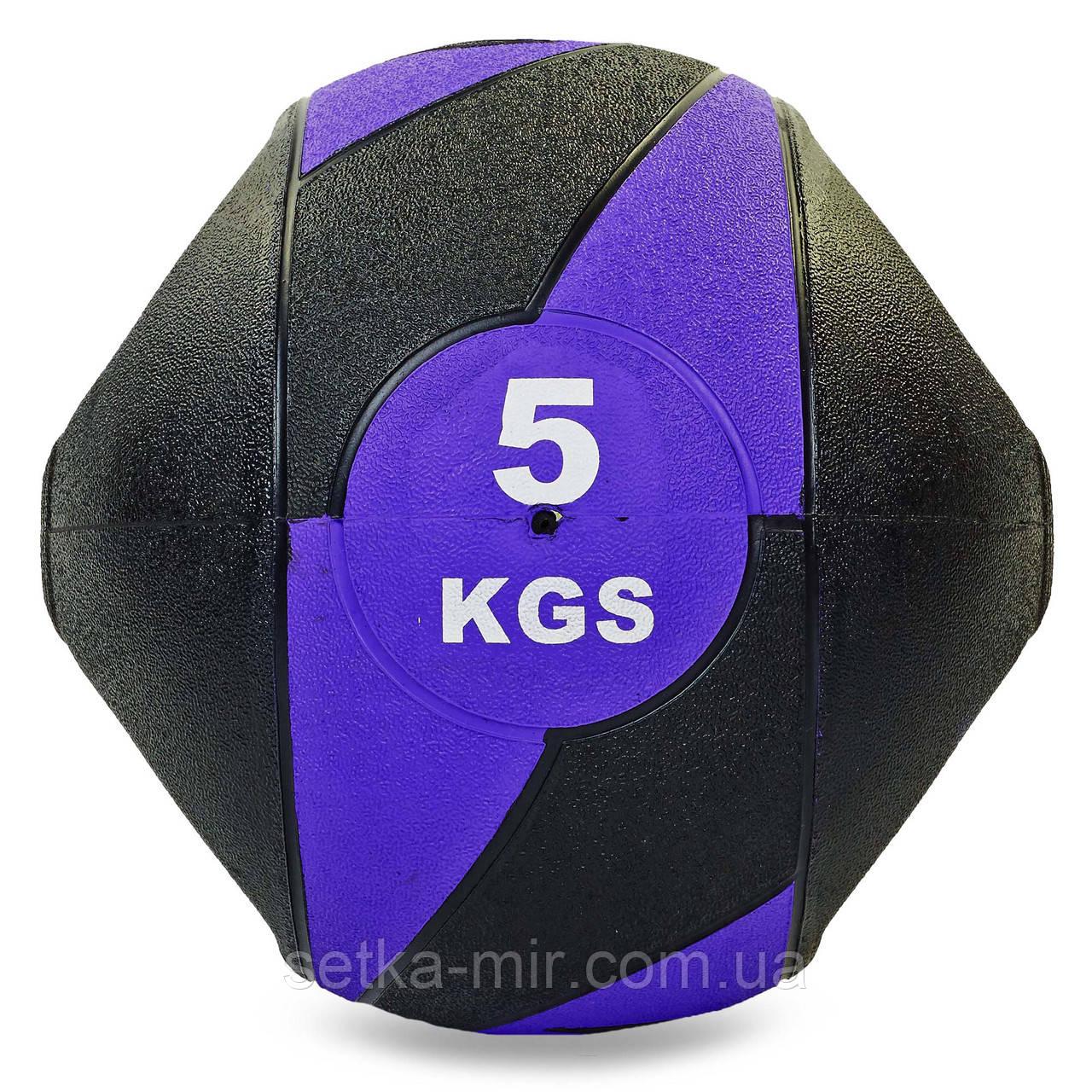 Мяч медицинский медбол с двумя рукоятками Record Medicine Ball FI-5111-5 5кг