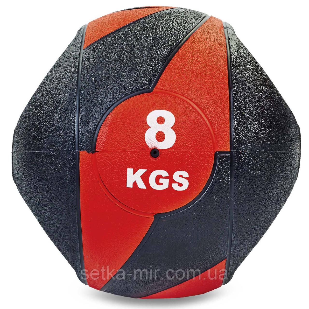 М'яч медичний медбол з двома ручками Record Medicine Ball FI-5111-8 8кг