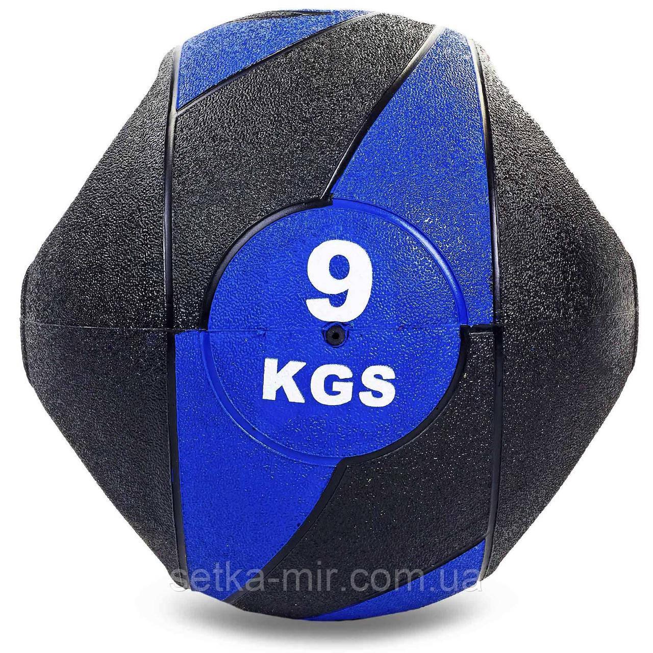 Мяч медицинский медбол с двумя рукоятками Record Medicine Ball FI-5111-9 9кг