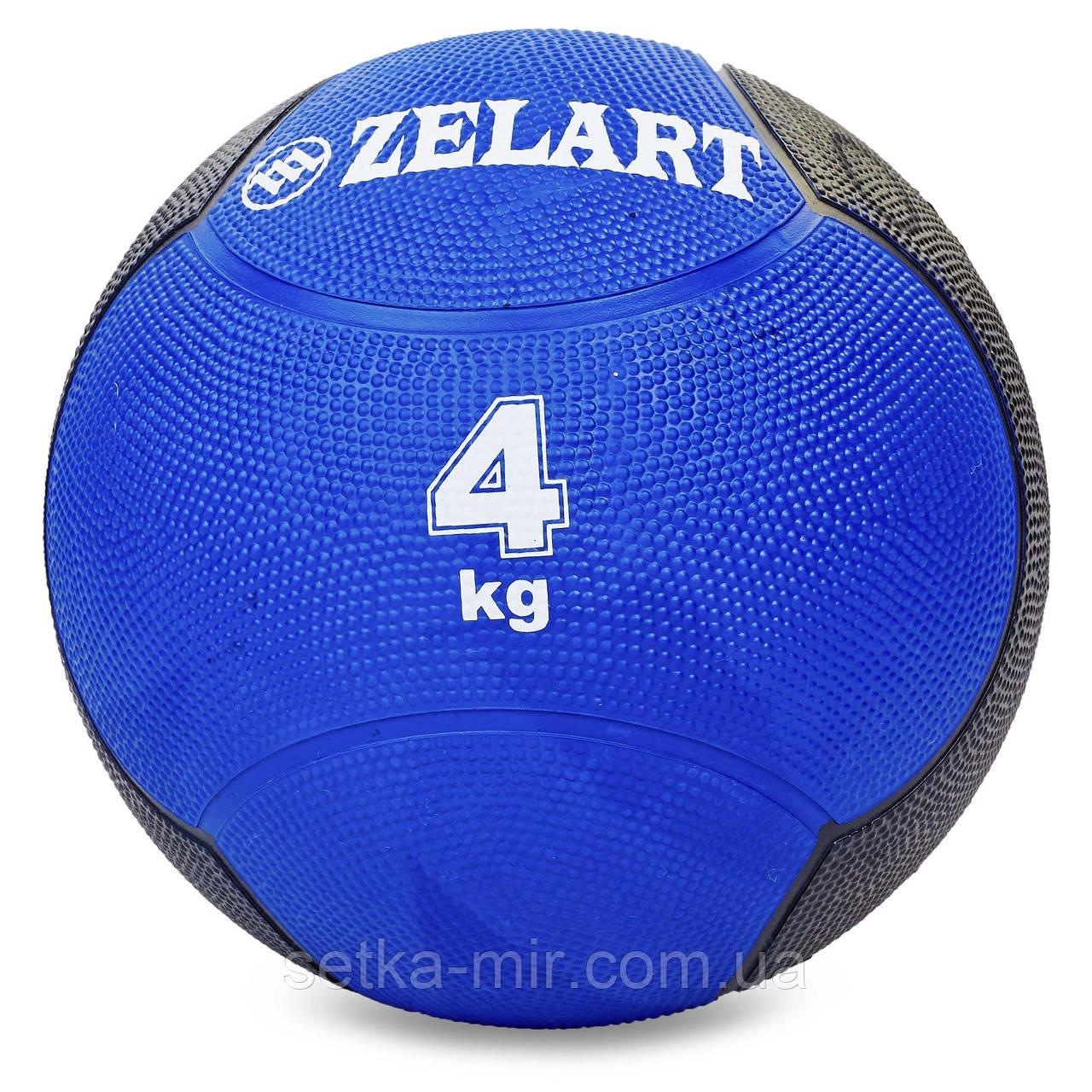 М'яч медичний медбол Zelart Medicine Ball FI-5121-4 4кг