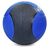 М'яч медичний медбол Zelart Medicine Ball FI-5121-4 4кг, фото 2