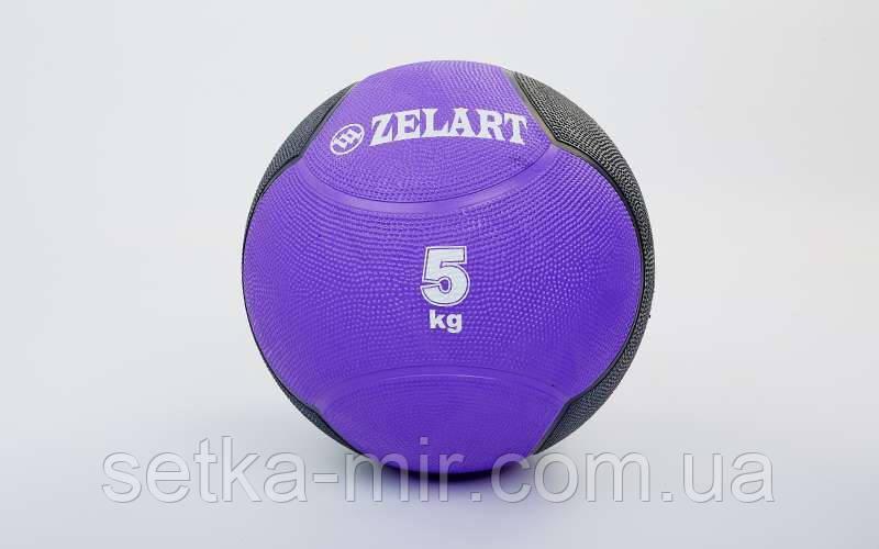 Мяч медицинский медбол Zelart Medicine Ball FI-5121-5 5кг