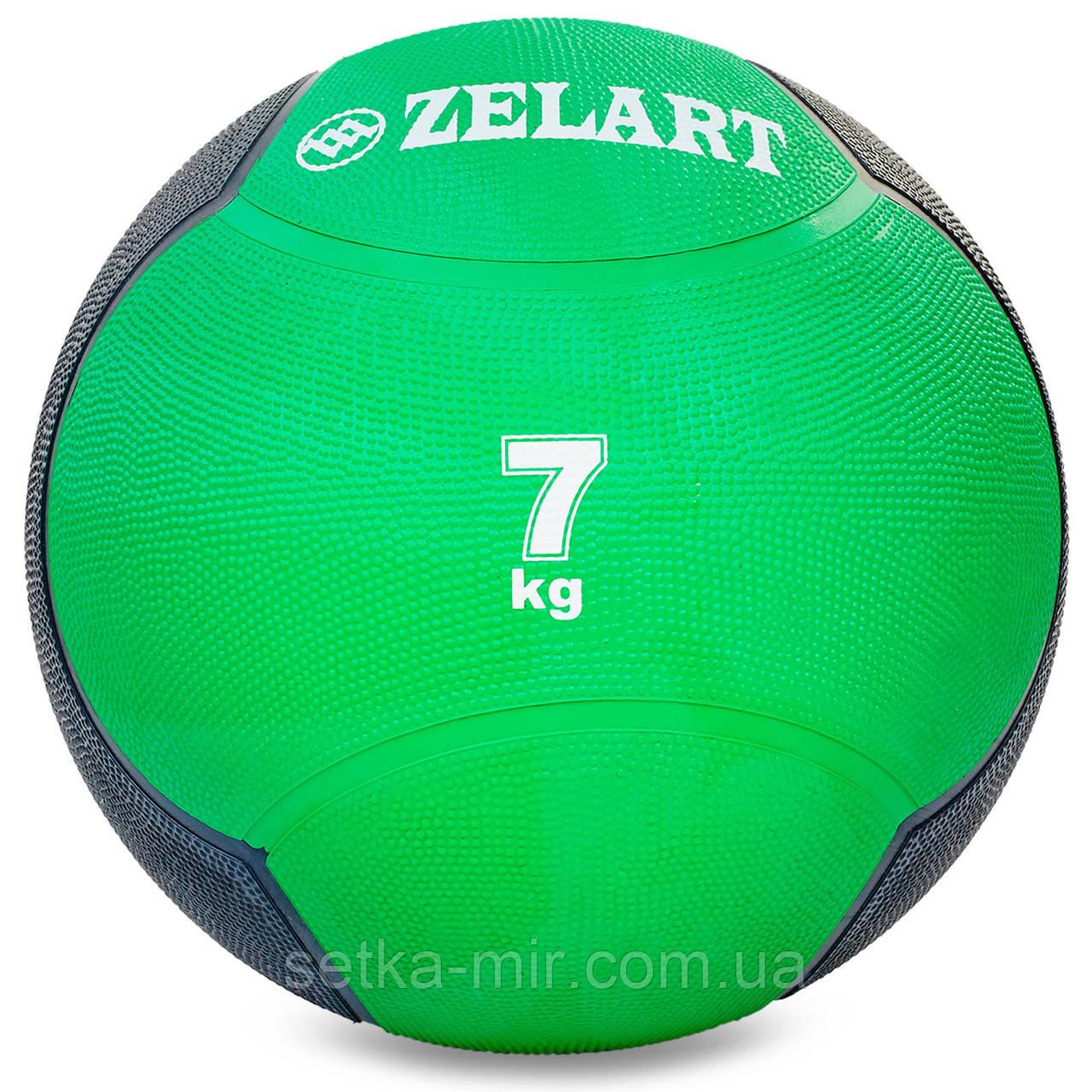 М'яч медичний медбол Zelart Medicine Ball FI-5121-7 7кг
