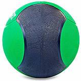 М'яч медичний медбол Zelart Medicine Ball FI-5121-7 7кг, фото 2