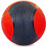 М'яч медичний медбол Zelart Medicine Ball FI-5121-8 8кг, фото 2