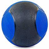 М'яч медичний медбол Zelart Medicine Ball FI-5121-9 9кг, фото 2