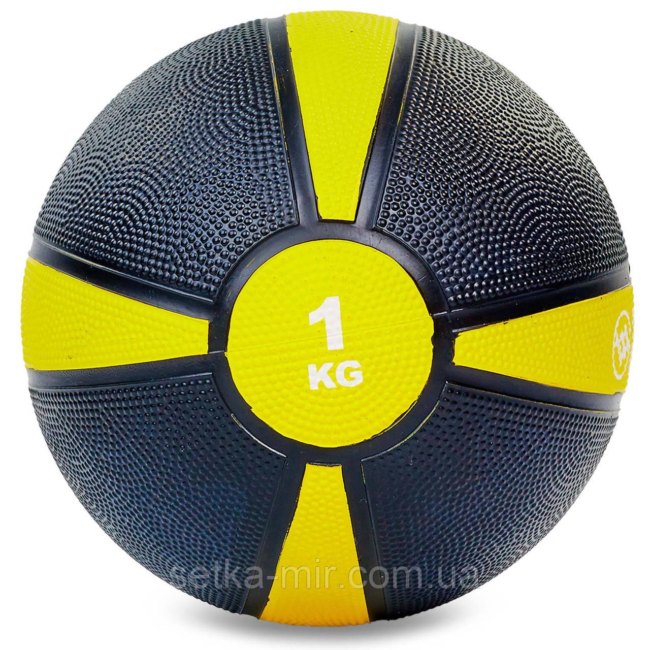 М'яч медичний медбол Zelart Medicine Ball FI-5122-1 1кг