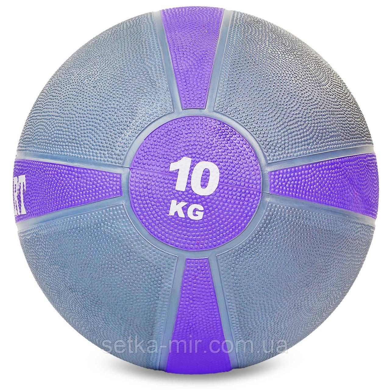 Мяч медицинский медбол Zelart Medicine Ball FI-5122-10 10кг