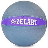 Мяч медицинский медбол Zelart Medicine Ball FI-5122-10 10кг, фото 2