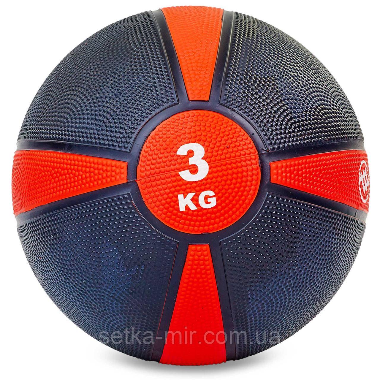 М'яч медичний медбол Zelart Medicine Ball FI-5122-3 3 кг