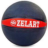 М'яч медичний медбол Zelart Medicine Ball FI-5122-3 3 кг, фото 2