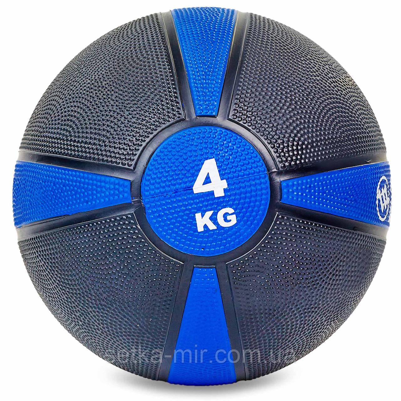 Мяч медицинский медбол Zelart Medicine Ball FI-5122-4 4кг
