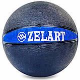 Мяч медицинский медбол Zelart Medicine Ball FI-5122-4 4кг, фото 2
