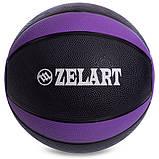 М'яч медичний медбол Zelart Medicine Ball FI-5122-5 5кг, фото 2