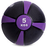 М'яч медичний медбол Zelart Medicine Ball FI-5122-5 5кг, фото 3
