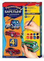 """Набор для творчества Dankotoys """"Барельеф"""" малый"""