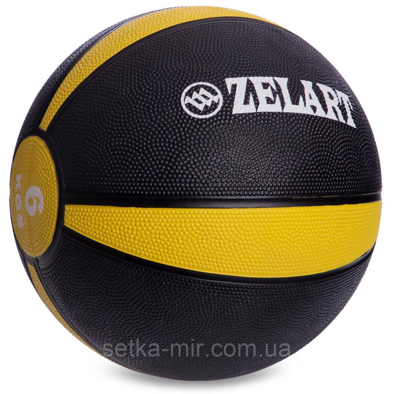 М'яч медичний медбол Zelart Medicine Ball FI-5122-6 6кг