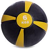 М'яч медичний медбол Zelart Medicine Ball FI-5122-6 6кг, фото 3