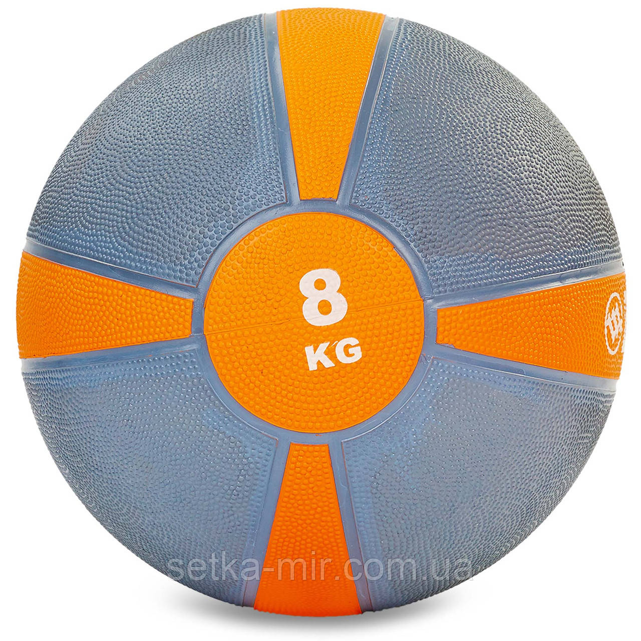 Мяч медицинский медбол Zelart Medicine Ball FI-5122-8 8кг