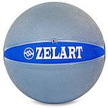 Мяч медицинский медбол Zelart Medicine Ball FI-5122-9 9кг, фото 2