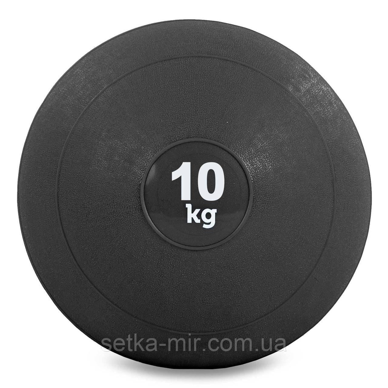 Мяч набивной слэмбол для кроссфита Record SLAM BALL FI-5165-10 10кг