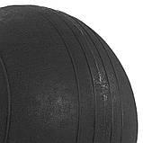 Мяч набивной слэмбол для кроссфита Record SLAM BALL FI-5165-10 10кг, фото 3
