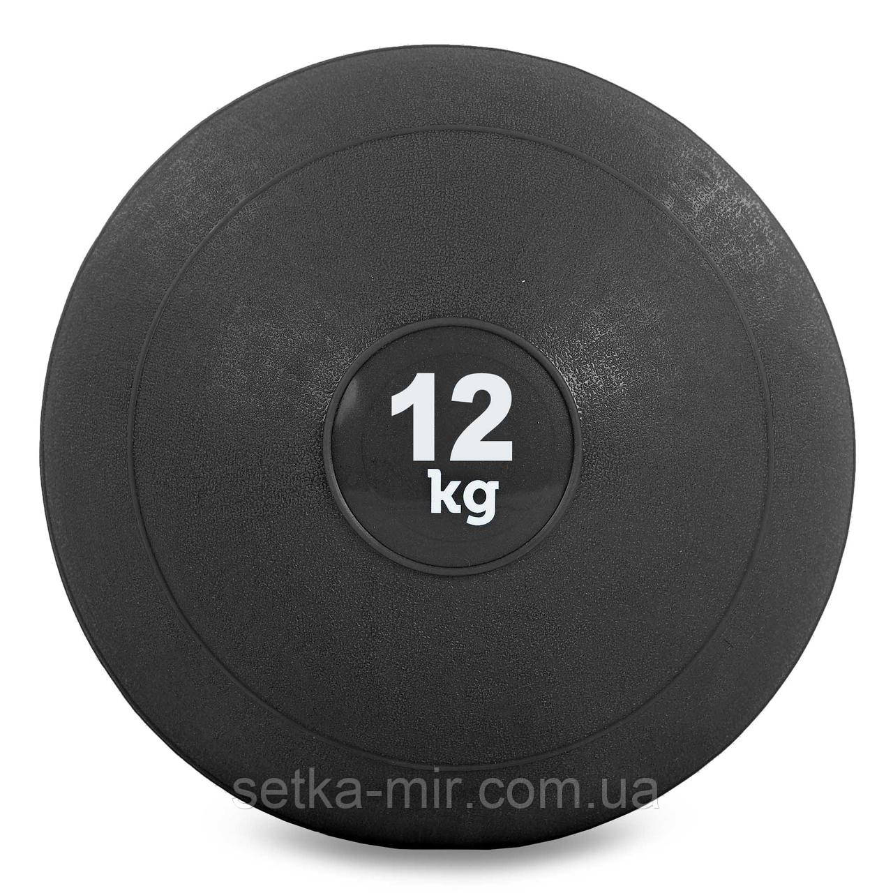 Мяч набивной слэмбол для кроссфита Record SLAM BALL FI-5165-12 12кг