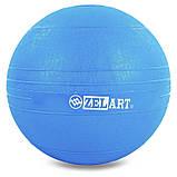 Мяч набивной слэмбол для кроссфита Record SLAM BALL FI-5165-5 5кг, фото 2