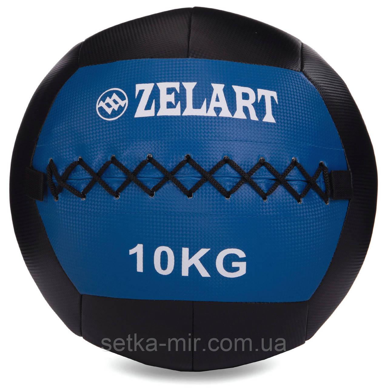 М'яч волбол для кроссфіта і фітнесу 10кг Zelart WALL BALL FI-5168-10