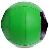 М'яч волбол для кроссфіта і фітнесу 4кг Zelart WALL BALL FI-5168-4, фото 2