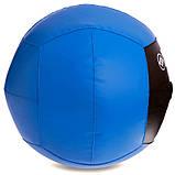 Мяч волбол для кроссфита и фитнеса 5кг Zelart WALL BALL FI-5168-5, фото 2