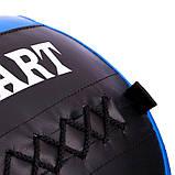 Мяч волбол для кроссфита и фитнеса 5кг Zelart WALL BALL FI-5168-5, фото 3